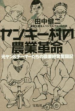 book170422.jpg
