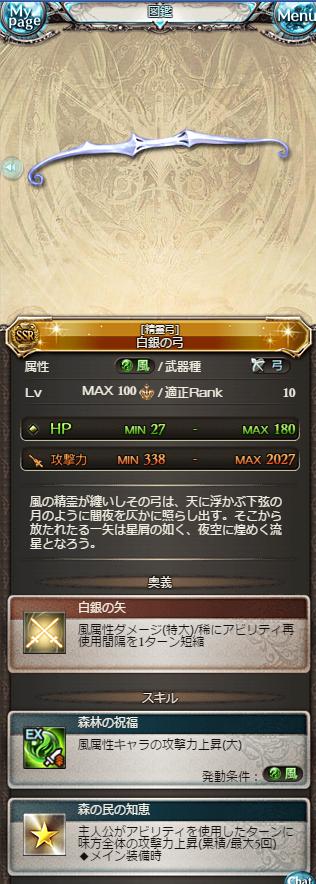GR-00798.png