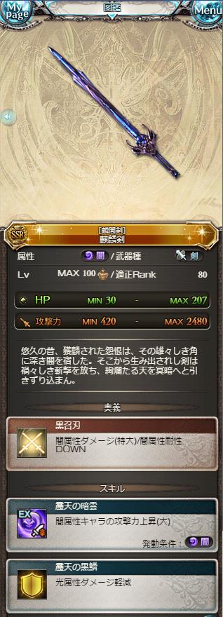 GR-00840.png