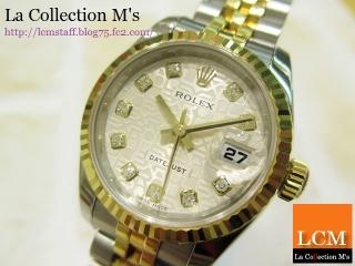 ロレックス179173G