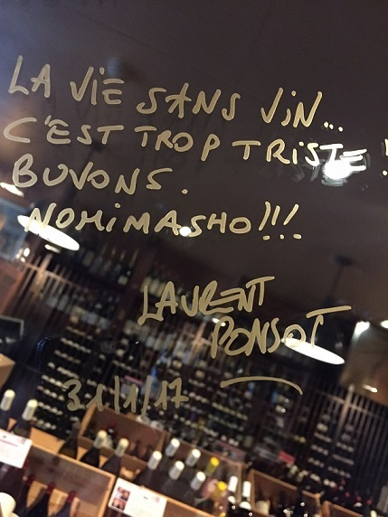 Ponsot7 - コピー