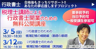 20170119_gyousei_kasakikouza.jpg