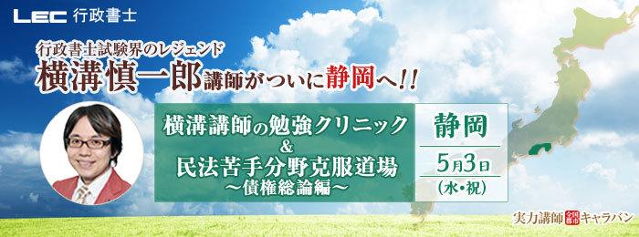 main_event_caravan2.jpg