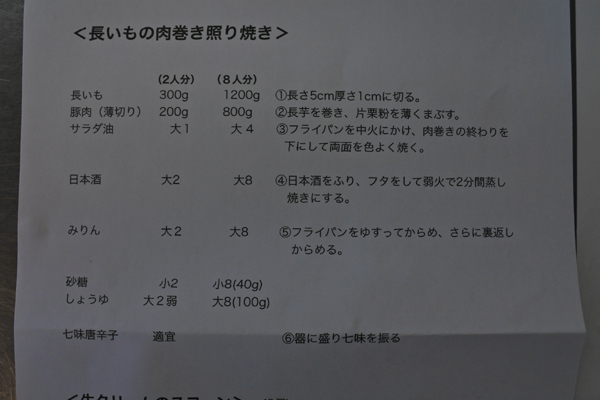 DSC_0894s.jpg