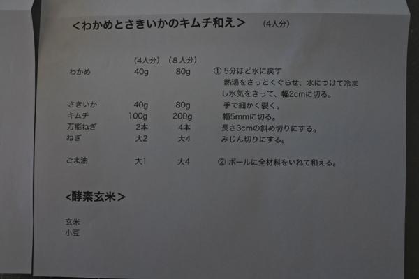 DSC_0897s.jpg