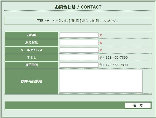 mailformcontact.jpg