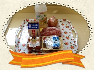 昼食レク (1)