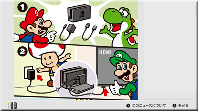 Switch-(5).jpg