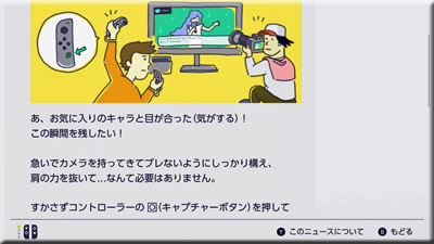 Switch-(7).jpg