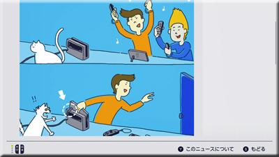 Switch-(8).jpg