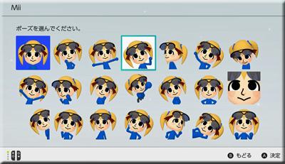 Switch-(9).jpg