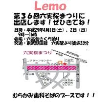 !cid_F3BC3D771C5048BD9942B0B01BE8A04F@FujitsuPC.png