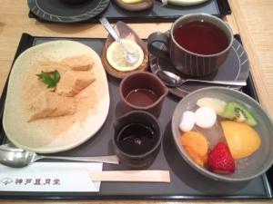 神戸風月堂