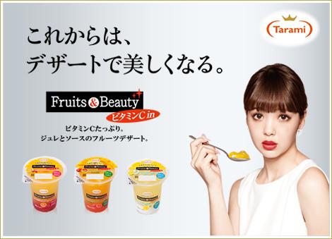 product_top_vitamin.jpg