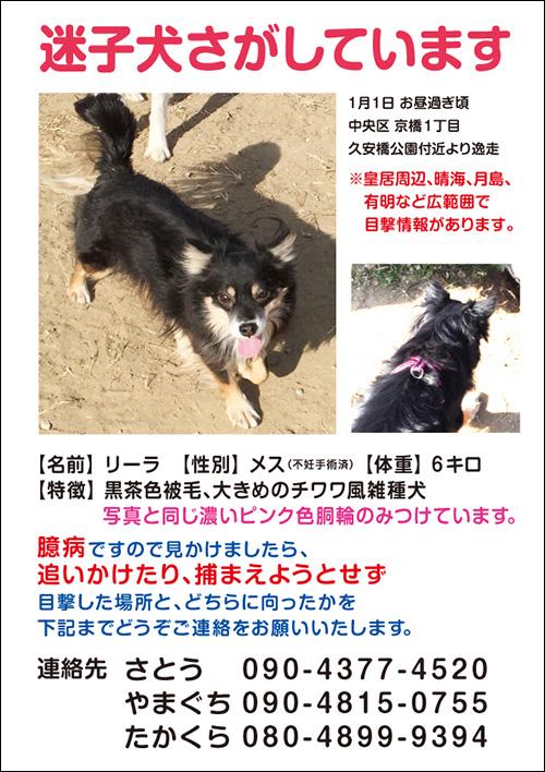 web_leela2.jpg