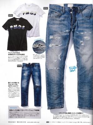 SAFARI P289 PMDSタイアップペ-ジ