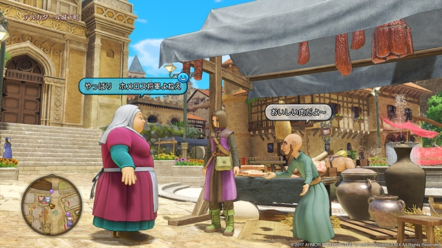 Dragon Quest XI PS4 2