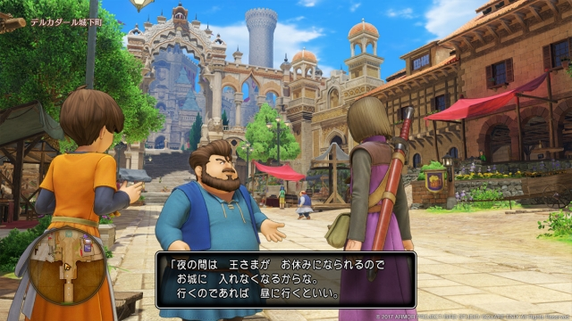 Dragon Quest XI PS4 4
