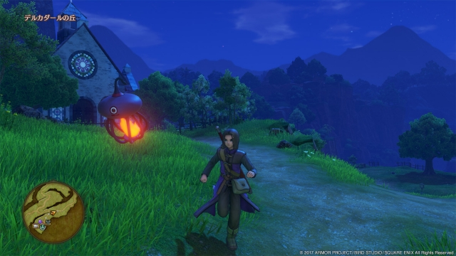 Dragon Quest XI PS4 10