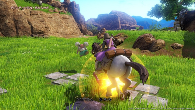 Dragon Quest XI PS4 11