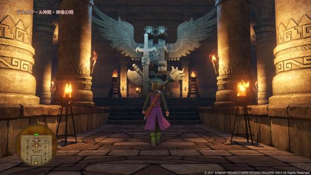 Dragon Quest XI PS4 14