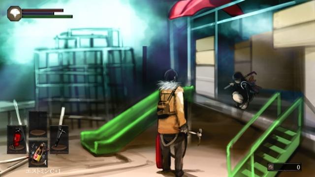 Tokyo Dark Souls 6