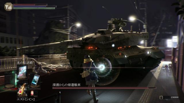 Tokyo Dark Souls 11
