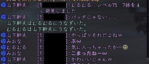 Nol17041304.jpg