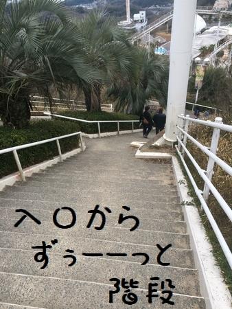 20170321 (2)