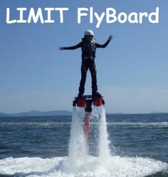 limitfly-1105-1