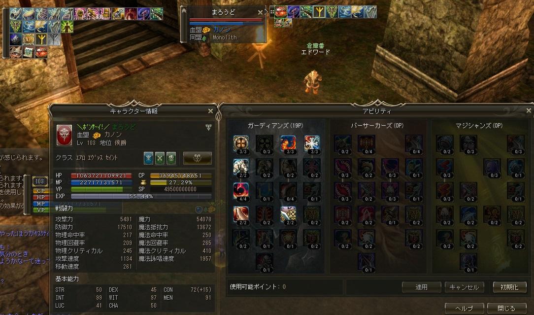 20170224_status.jpg