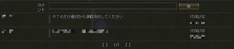 Shot00444_1.jpg