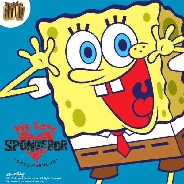 SpongeBobtobu.jpg