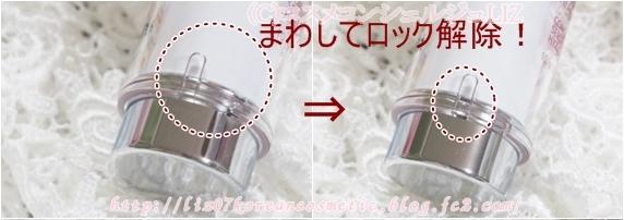 【ジェロビタールH3】コンセントレートセラム withヒアルロン酸 (6%) 写真撮影:コスメコンシェルジュLIZ