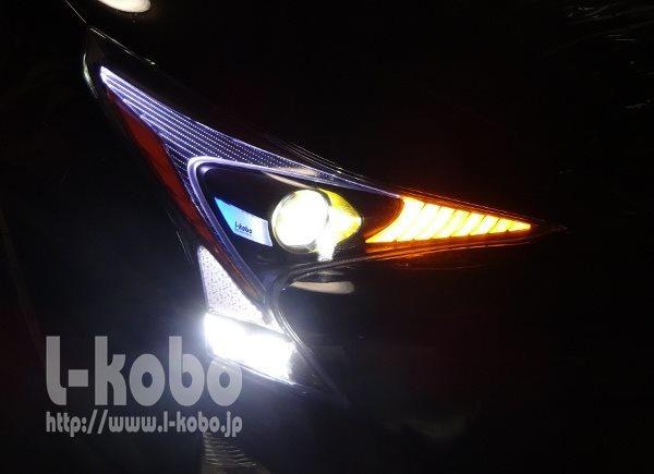 50プリウスヘッドライト コーナリングランプ