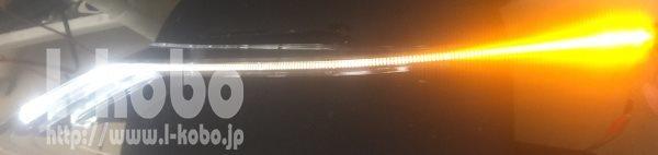 60ハリアーヘッドライト加工1