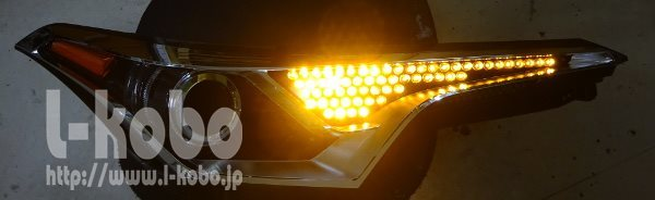 C-HRヘッドライト1