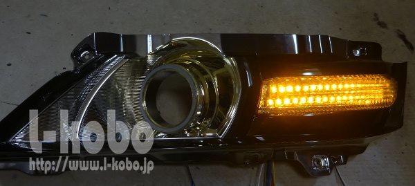 20ヴェルファイアヘッドライト2