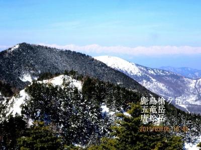 鹿島槍ケ岳・五竜岳から白馬岳への後立山連峰