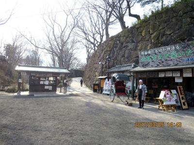 懐古園入口
