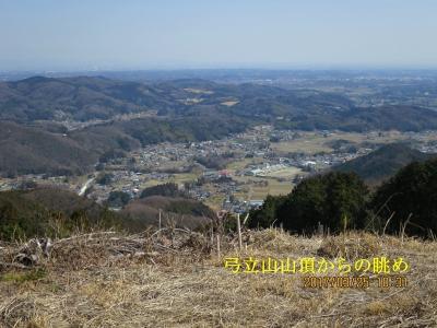 弓立山からの眺望
