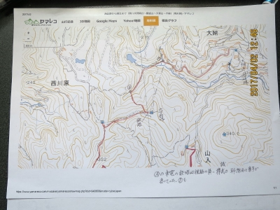 大附から六万部塚登り口までの地図