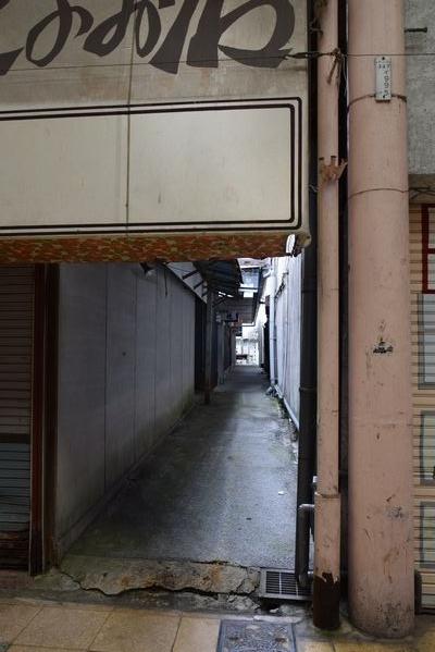 290226 伊田商店街13