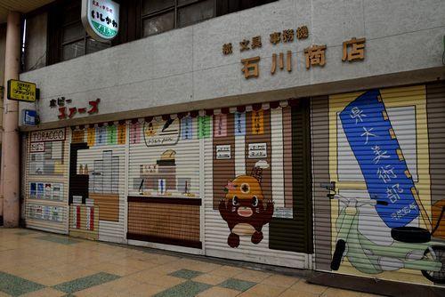 290226 伊田商店街15