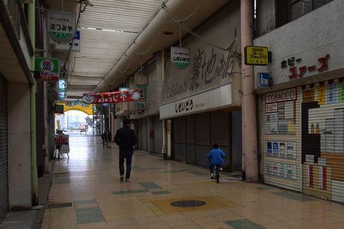 290226 伊田商店街16