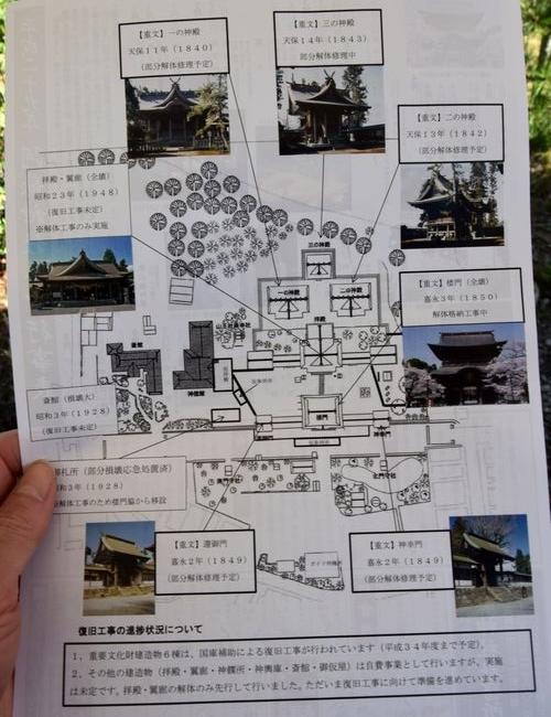 290311 阿蘇神社9