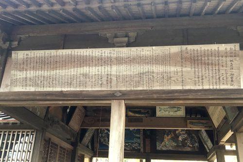 290328 鮭神社12