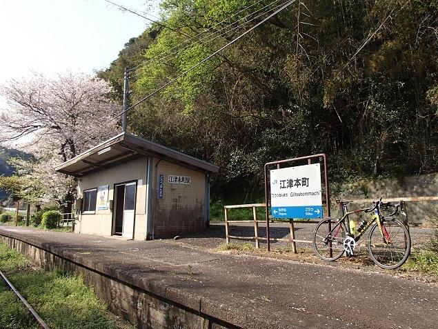 2 江津本町