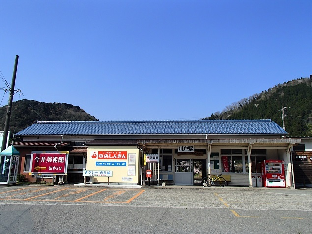 5. 川戸