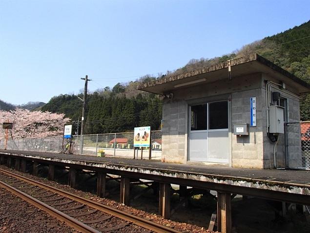 18 沢谷